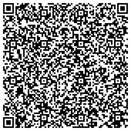 QR-код с контактной информацией организации КАЛИБАРДА М. Е. АКАДЕМИЯ АГЕНТСТВО МАРКЕТИНГОВЫХ ИССЛЕДОВАНИЙ И РЕКЛАМЫ