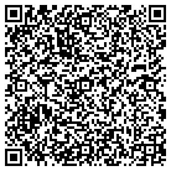 QR-код с контактной информацией организации ДОНЭКСПЕРТИЗА