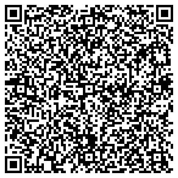 QR-код с контактной информацией организации ОПТИМА-ФИНАНС, ООО