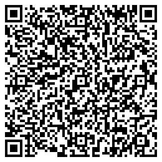 QR-код с контактной информацией организации ООО ДАЭЛКОМ