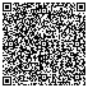 QR-код с контактной информацией организации ЭКСПО-ДОН