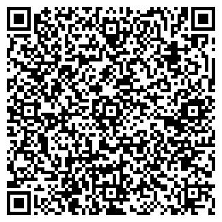 QR-код с контактной информацией организации ДАЭЛКОМ