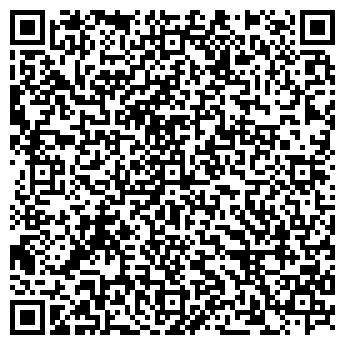 QR-код с контактной информацией организации РОСТВЕРТОЛ ТВЦ, ОАО