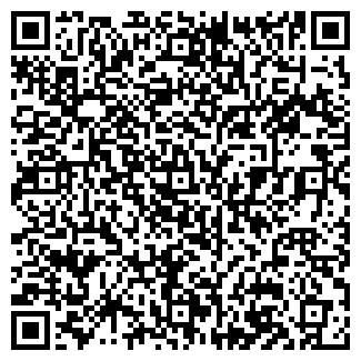 QR-код с контактной информацией организации АВТОРИФ