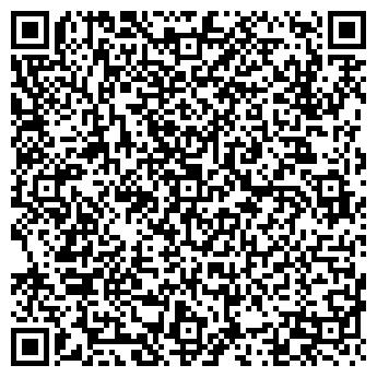 QR-код с контактной информацией организации МЕРКУРИЙ-ДОН, ООО