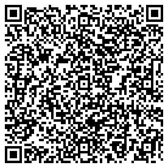 QR-код с контактной информацией организации ЛИГА ТРАНС ЮГ, ООО