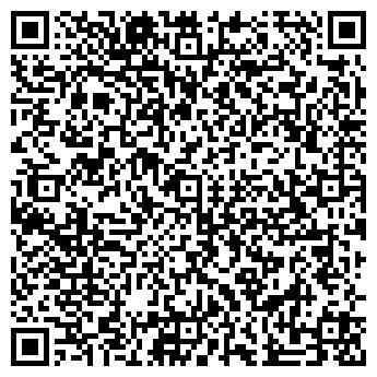 QR-код с контактной информацией организации ЛИН-ТРАНС, ООО