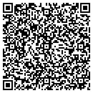 QR-код с контактной информацией организации РАДОН, ПКА