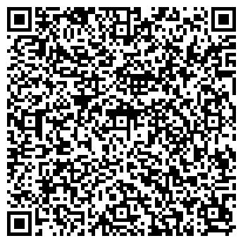 QR-код с контактной информацией организации ОАО РОСТОВМАШОПТТОРГ