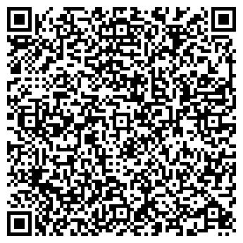 QR-код с контактной информацией организации А1 ЭКСПЕРТ