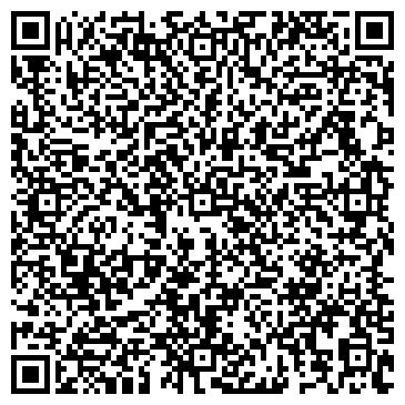 QR-код с контактной информацией организации РОСТ-ИНТЕРКОНС, ЗАО
