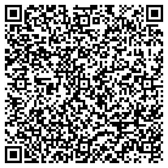 QR-код с контактной информацией организации ЭКСПЕРТИНВЕСТПРОЕКТ