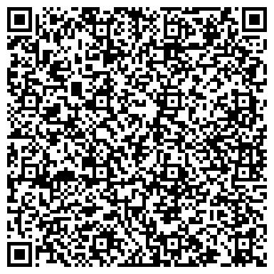 QR-код с контактной информацией организации ЮЖНЫЙ РЕГИОНАЛЬНЫЙ ЦЕНТР СУДЕБНОЙ ЭКСПЕРТИЗЫ МИНЮСТ РФ