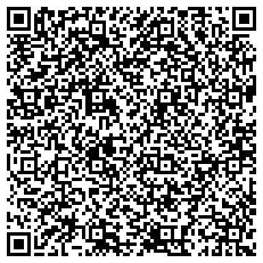 QR-код с контактной информацией организации ЛИЦЕНЗИОННАЯ ПАЛАТА РОСТОВСКОЙ ОБЛАСТИ