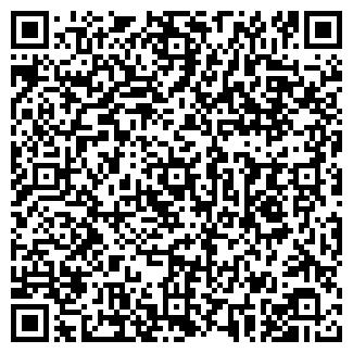 QR-код с контактной информацией организации ИП БРЕНДЛЕКС