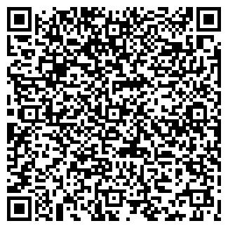QR-код с контактной информацией организации ПОЛЬГА