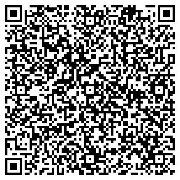 QR-код с контактной информацией организации ЮЖНО-РОССИЙСКИЙ ТЕХНОЛОГИЧЕСКИЙ ЦЕНТР, ЗАО