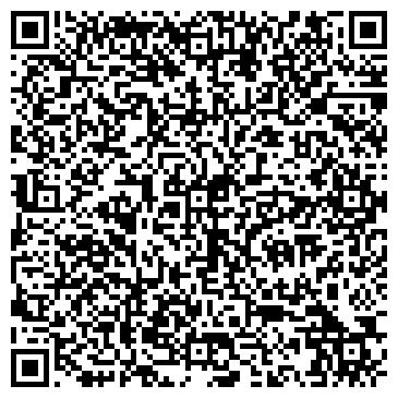 QR-код с контактной информацией организации ДОНСКАЯ ИНВЕСТИЦИОННАЯ КОМПАНИЯ ПКФ