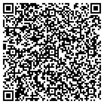 QR-код с контактной информацией организации ВЗАИМНЫЙ КРЕДИТ