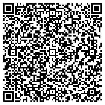 QR-код с контактной информацией организации ДОНТРАНСИНВЕСТ