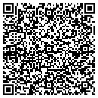 QR-код с контактной информацией организации ООО ГЛАДИУС