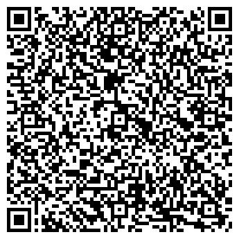 QR-код с контактной информацией организации ГЕРАТ-ДОН