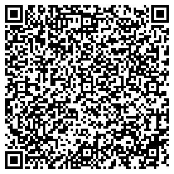 QR-код с контактной информацией организации ОМЕРТА, ООО