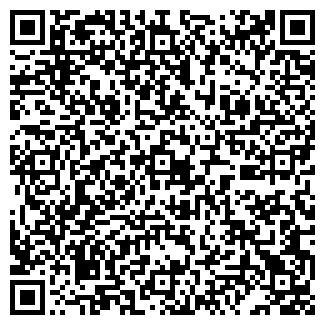 QR-код с контактной информацией организации ОП ОМЕРТА