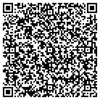 QR-код с контактной информацией организации ОСКОРДЪ-ДОН, ООО