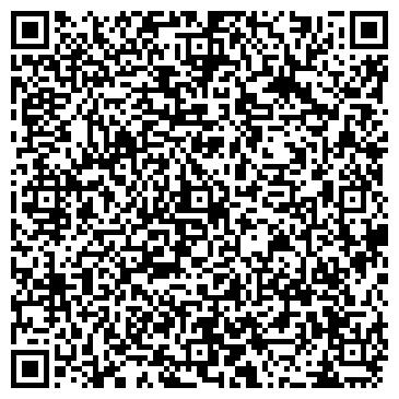 QR-код с контактной информацией организации 1-Я СПАСАТЕЛЬНАЯ СТАНЦИЯ