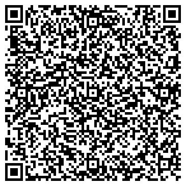 QR-код с контактной информацией организации ГАГАРИНСКИЙ РАЙОННЫЙ СУД