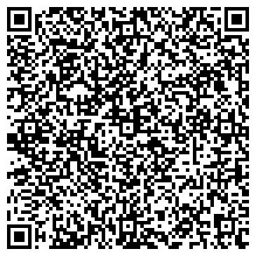 QR-код с контактной информацией организации БИБИРЕВО, ДЮСШ № 80