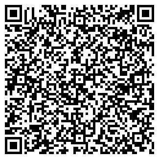 QR-код с контактной информацией организации АРДА