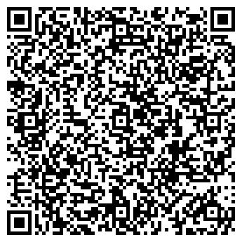 QR-код с контактной информацией организации ГЕО-ДОН, ООО