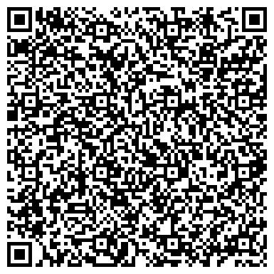 QR-код с контактной информацией организации ООО Дон-МТ-недвижимость, офис Центральный-1