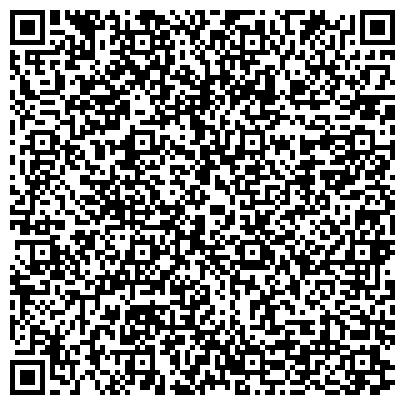 QR-код с контактной информацией организации ООО Дон-МТ-недвижимость, офис Центральный 2