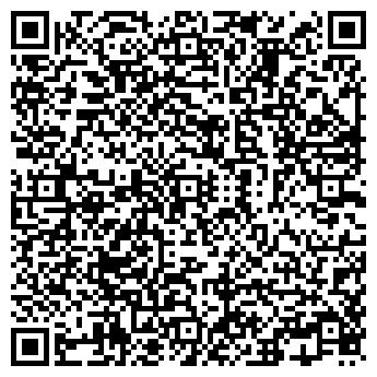 QR-код с контактной информацией организации АЛИРА, ООО