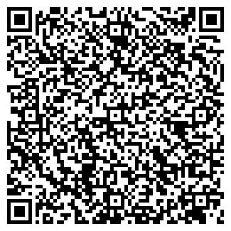 QR-код с контактной информацией организации АТЛАНТ-М