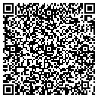 QR-код с контактной информацией организации БОЯРИН