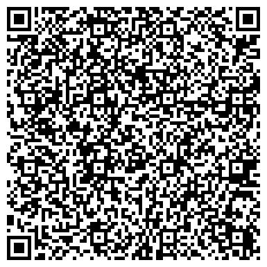 """QR-код с контактной информацией организации """" ВЕАКОН-НЕДВИЖИМОСТЬ"""""""