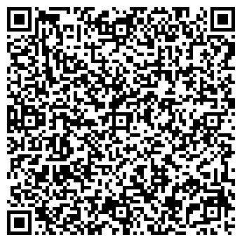 QR-код с контактной информацией организации ВОЯЖ-ПРЕМЬЕР