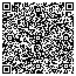 QR-код с контактной информацией организации ГРИНАС