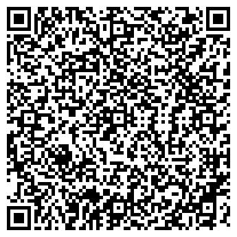 QR-код с контактной информацией организации ДОНКОМТРАСТ