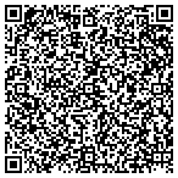 QR-код с контактной информацией организации ДОНСКОЙ ЦЕНТР НЕДВИЖИМОСТИ