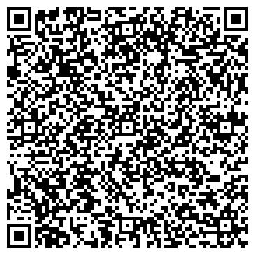 QR-код с контактной информацией организации ДОНСКОЙ ЦЕНТР НЕДВИЖИМОСТИ, ЗАО