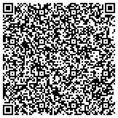 QR-код с контактной информацией организации ООО Дон-МТ-недвижимость, офис Центральный-3