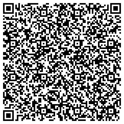 QR-код с контактной информацией организации ООО Дон-МТ-недвижимость, Департамент коммерческой недвижимости