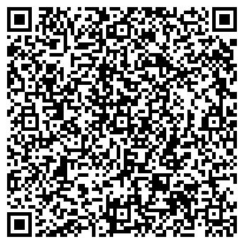 QR-код с контактной информацией организации ЕРМАК И К, ООО