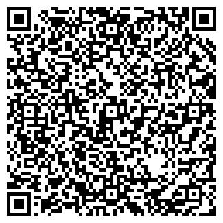 QR-код с контактной информацией организации КУПИДОМ АН