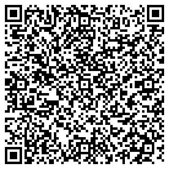 QR-код с контактной информацией организации ЛЮБИМЫЙ ДОМ